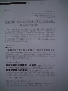b1cff333-s.jpg