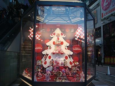 shibuya200912c.jpg