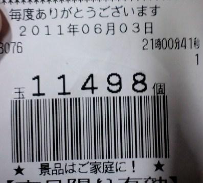 2011.6.3 アクエリオン転翅篇 記録 11498個