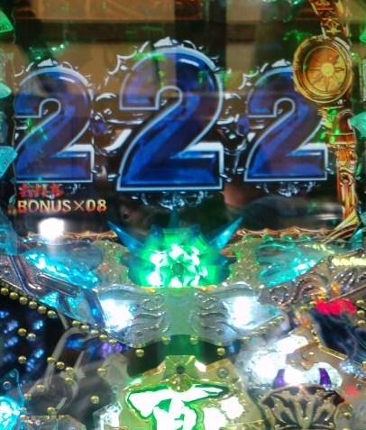 2011.6.23 8連中バトル勝利