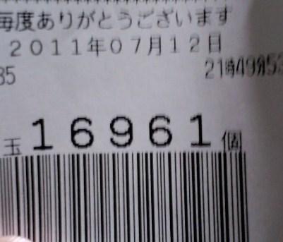 2011.7.12 マクロスF 歌 記録 16961個