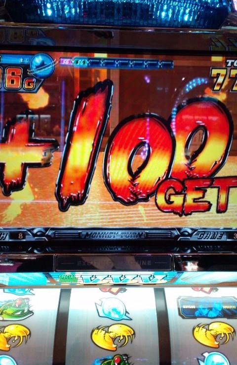 2011.9.8 上乗せ+100