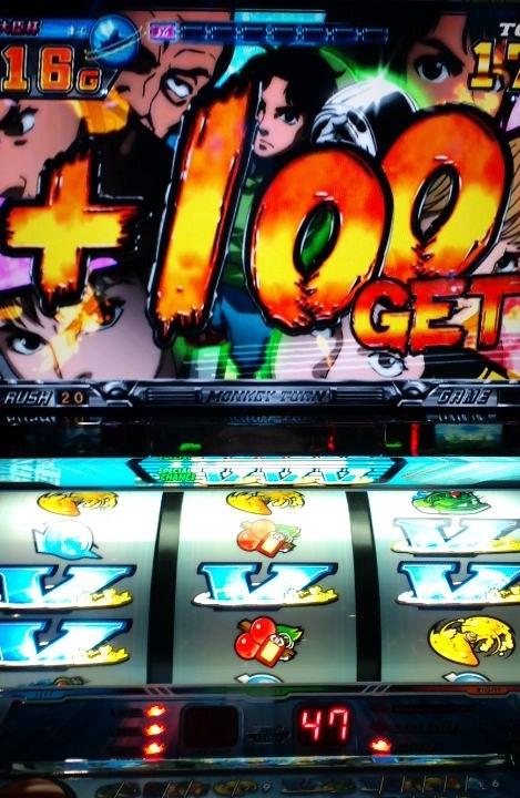 2011.9.10 ダブルV揃い +100