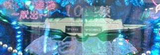 2011.10.6 10連ラウンド中
