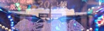 2011.10.6 20連ラウンド中