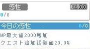 2011y10m15d_163028437.jpg