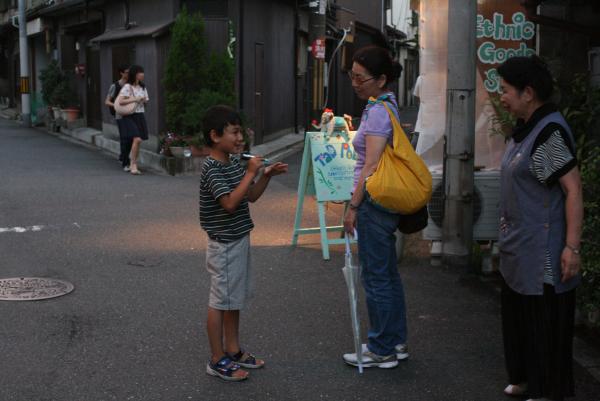 japankialliras2011 221