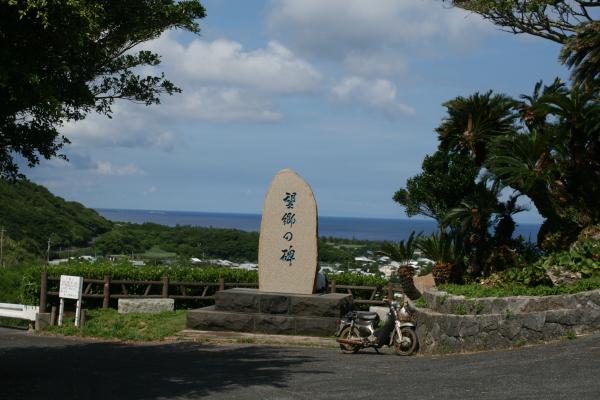 kikaijima2011 218