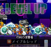 MapleStory 2010-08-05 03-47-54-51