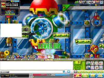 MapleStory 2011-02-27 21-07-10-48