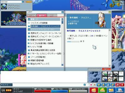 MapleStory 2009-11-22 18-01-21-78