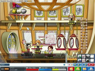 MapleStory 2009-11-28 22-13-24-34