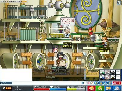 MapleStory 2009-12-02 17-41-59-50