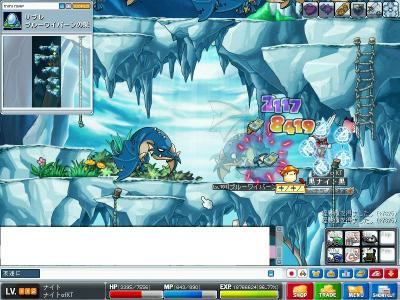 MapleStory 2009-12-04 21-38-29-88
