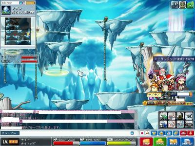 MapleStory 2009-12-21 22-17-53-45