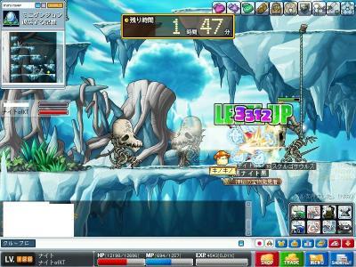 MapleStory 2009-12-22 18-40-47-34