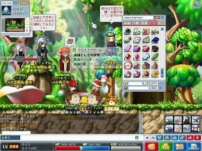 MapleStory 2009-12-23 09-44-39-80