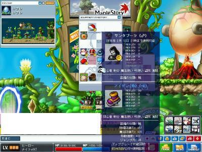 MapleStory 2010-02-07 11-52-39-77