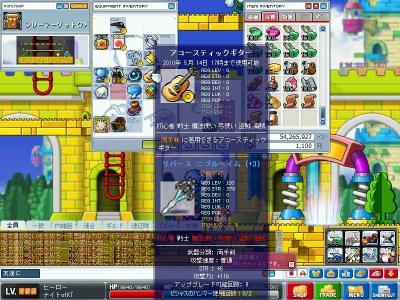 MapleStory 2010-04-26 22-26-10-73