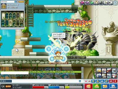 MapleStory 2010-03-30 21-34-57-81