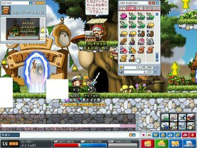 MapleStory 2010-06-22 21-04-21-63