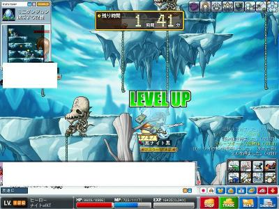 MapleStory 2010-06-25 20-39-31-38