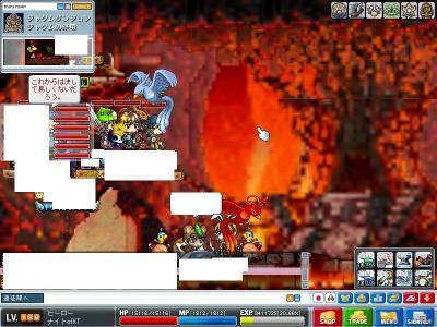 MapleStory 2010-07-10 14-23-36-18