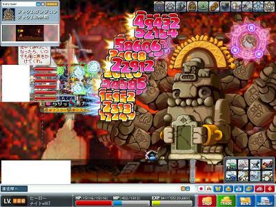 MapleStory 2010-07-10 14-26-51-68