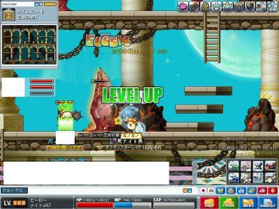 MapleStory 2010-07-13 18-38-30-81