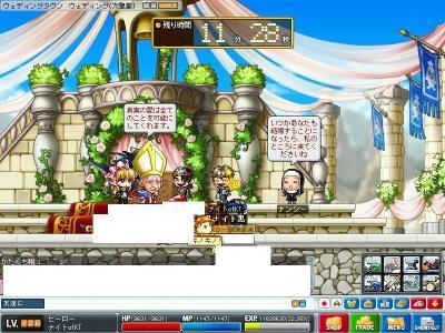 MapleStory 2010-07-25 19-12-21-00
