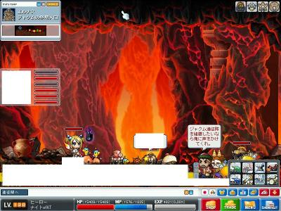 MapleStory 2010-07-19 16-21-55-31