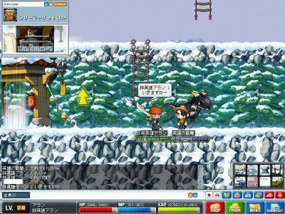 MapleStory 2010-07-22 21-50-37-23