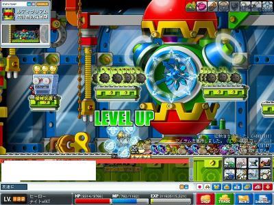 MapleStory 2010-08-27 18-34-16-49