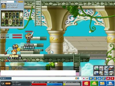 MapleStory 2010-09-25 15-07-51-19