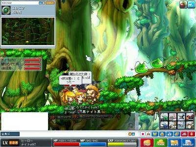 MapleStory 2010-09-30 17-26-37-02