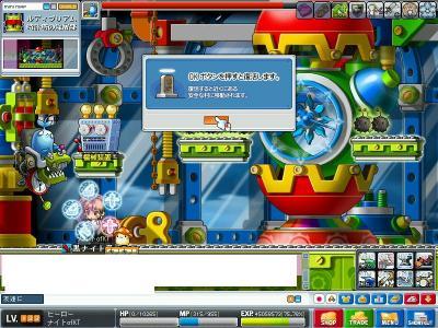 MapleStory 2010-09-20 22-43-29-76