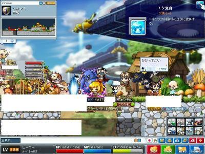 MapleStory 2010-09-30 23-50-45-29