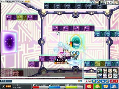 MapleStory 2010-10-14 12-20-38-32