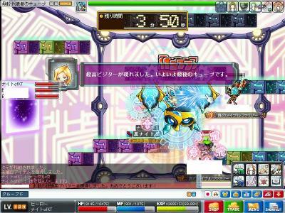 MapleStory 2010-10-14 15-04-18-65