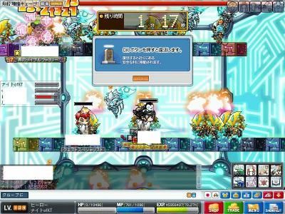 MapleStory 2010-10-14 18-17-35-79
