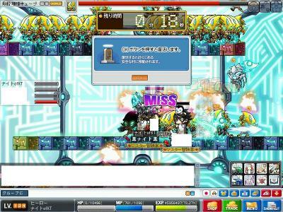 MapleStory 2010-10-14 18-18-34-35