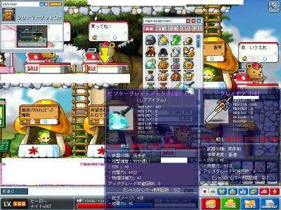 MapleStory 2010-11-13 17-23-33-10