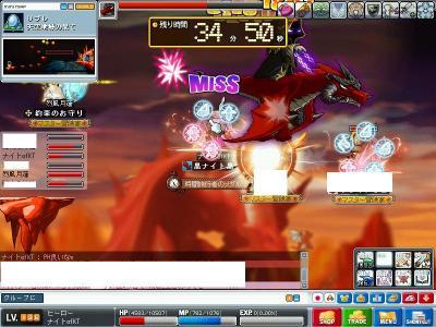 MapleStory 2010-11-23 12-53-29-04