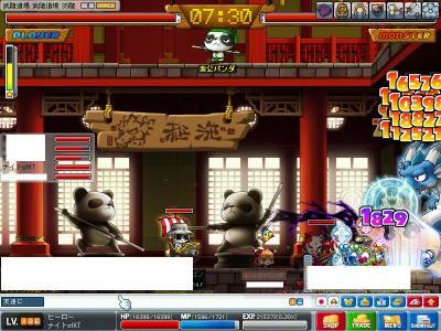 MapleStory 2010-11-23 14-35-50-23