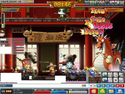 MapleStory 2010-11-23 22-40-16-28