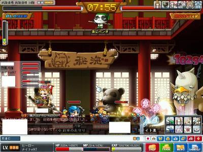 MapleStory 2010-11-23 22-41-06-85