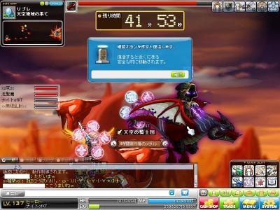 MapleStory 2011-02-05 13-56-47-62