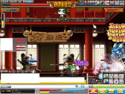 MapleStory 2010-11-27 18-24-09-32