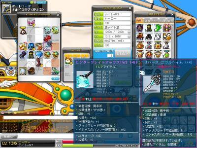 MapleStory 2010-12-02 13-44-10-50
