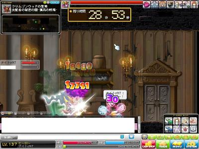 MapleStory 2010-12-28 15-36-53-92